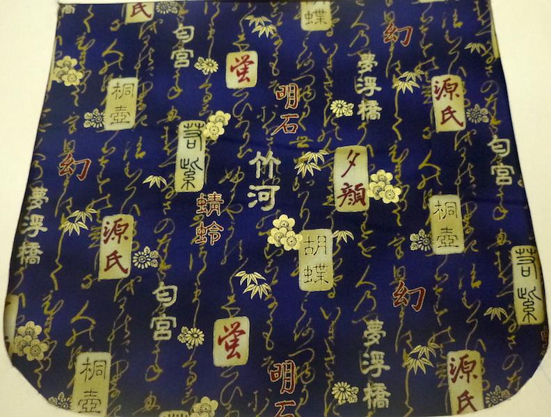 Japanese flap for messenger bag