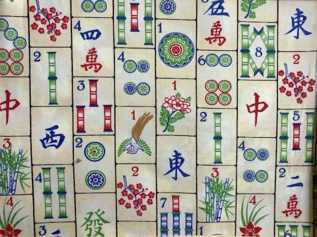 Mahjong adjustable face mask