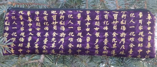 gold kanji pouch for chopsticks or knitting needles