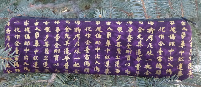 Gold Kanji on Burgundy zippered pouch for chopsticks, knitting needles or crochet hooks, The Sleek