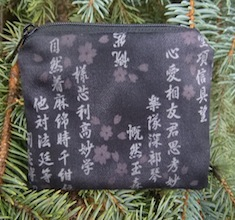 Kanji on Black Coin Purse, The Raven